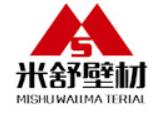 泉州市米舒新材料科技有限公司