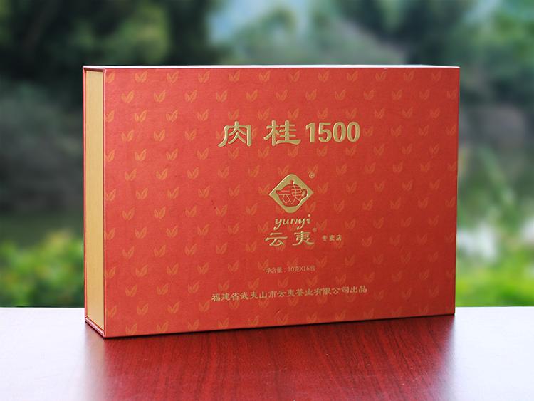 肉桂1500