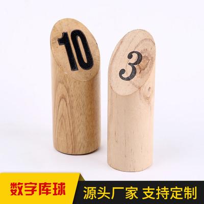 木質數字庫球