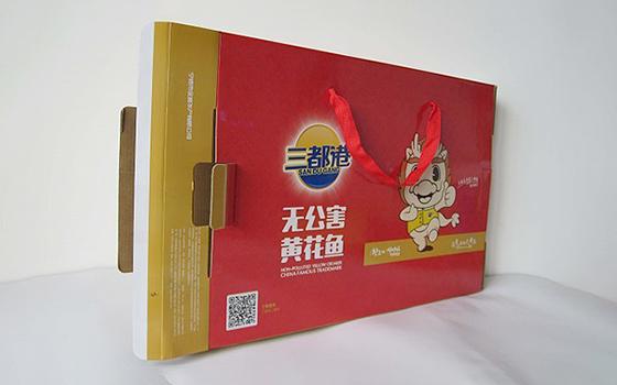 福安礼品盒