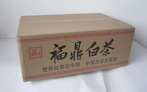 福安茶叶箱