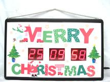 圣诞倒计时