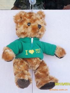 穿衣泰迪熊