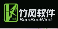 泉州竹風軟件有限公司