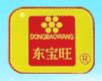 漳州東旺食品有限公司