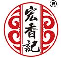 漳州市宏香記食品有限公司