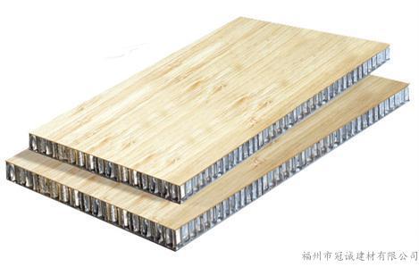 福州铝蜂窝板3