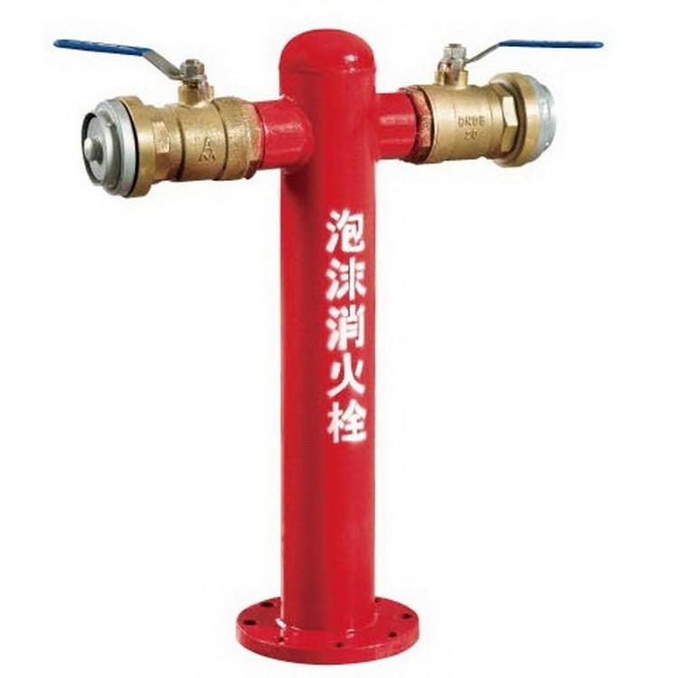 泉州泡沫消火栓