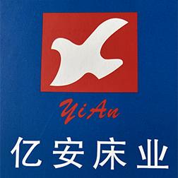 晉江市磁灶鎮億安辦公設備加工廠