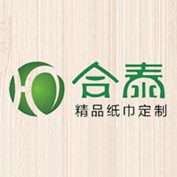 福建省泉州市合泰紙業有限公司