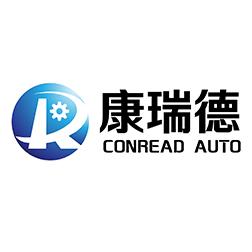 厦门康瑞德自动化科技有限公司