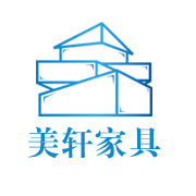 厦门市美轩家具有限公司