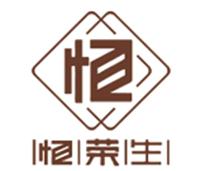 厦门市恒荣生木制品有限公司