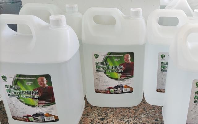 泉州柴油机尾气处理液