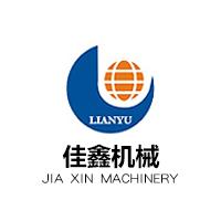 龍巖市佳鑫機械有限公司