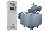 GGAJ02系列高压硅整流电源