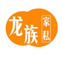 龙岩龙族家私有限公司