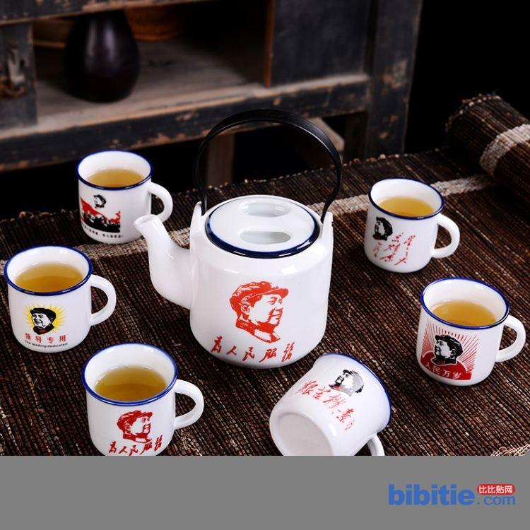 復古仿搪瓷杯茶具套裝