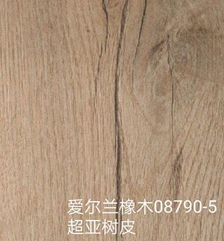 爱尔兰橡木 08790-5