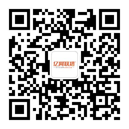 亿网联播公众号.png